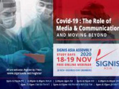 SIGNIS AISA ウェブセミナー 開催されました 2020/11/18~19