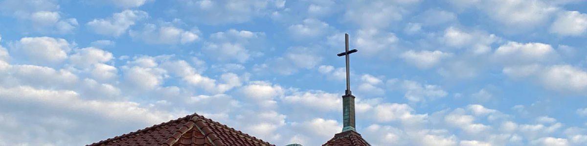 聖パウロ女子修道会聖堂